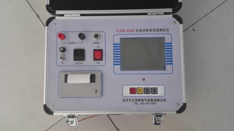 TLHG-2202全自动电容电感bob综合app手机客户端