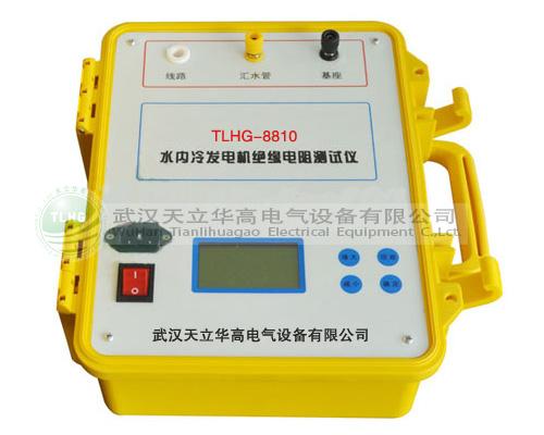 TLHG-8810水内冷发电机绝缘电阻bob综合app手机客户端