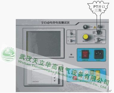 TLHG-2203配电网电容电流bob综合app手机客户端