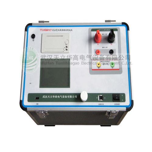 TLHG-501CT伏安变比极性综合测试仪