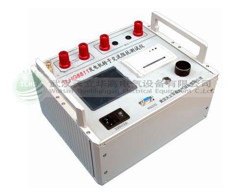 TLHG-8811发电机转子交流阻抗bob综合app手机客户端