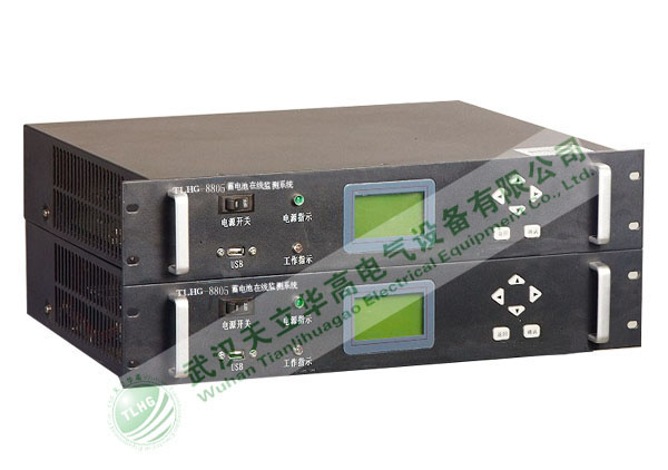 TLHG-8805蓄电池在线监测系统