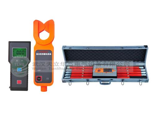 TLHG-9905高压钳形漏电流表
