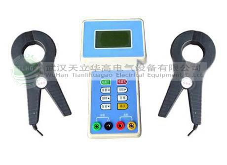 TLHG-903S双钳口接地电阻bob综合app手机客户端