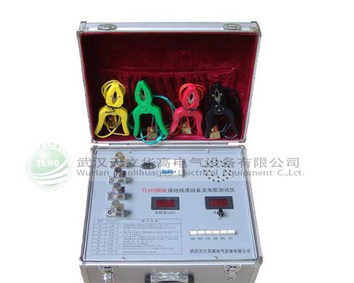 TLHG-906接地线成组直流电阻bob综合app手机客户端
