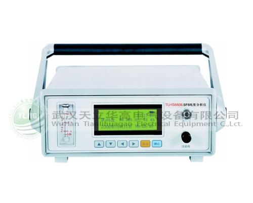 TLHG-5506 SF6气体纯度分析仪