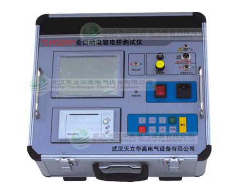 TLHG-2201全自动电容电桥bob综合app手机客户端